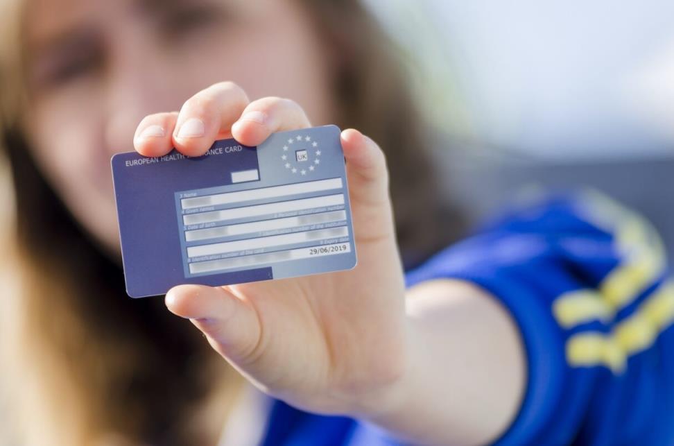 欧洲医疗保险——谁能申请?